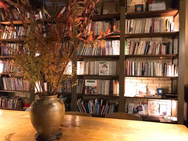 Café Bibliotic Hello!(カフェ ビブリオティック ハロー)
