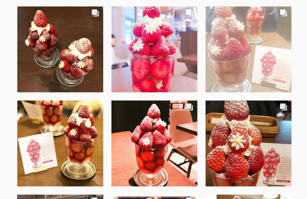 イチゴの季節到来!京都でイチゴづくし(カフェ編)