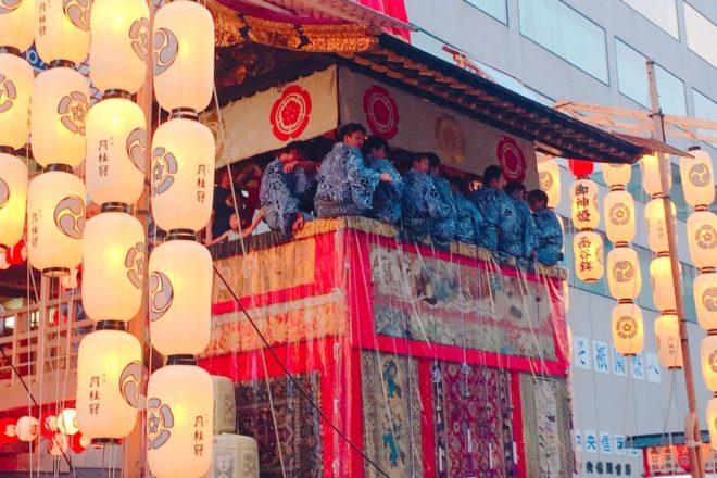 祇園祭 り 2019